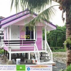 1-012 บ้านน็อคดาวน์ - ทรงจั่วมุกซ้อน