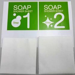 Soap Shower Sheet - ชุดผ้าสบู่ อาบน้ำโดยไม่ใช้น้ำ
