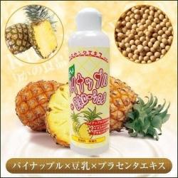 Pineapple Soybean Lotion 200 ml.โลชั่นถั่วเหลืองสับปะรดจากญี่ปุ่น ทั้งบำรุงผิวให้ชุ่มชื่น นุ่มเนียน และขาว ใสขึ้นอย่างเป็นธรรมชาติจากญี่ปุ่นค่ะ