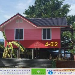 4-012 บ้านน็อคดาวน์ - ทรงจั่ว