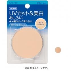Refill Selfit จาก Shiseido แป้งพัฟไม่ผสมรองพื้นเนื้อแป้งเบาบางเนียนใส ใช้เติมระหว่างวันมีให้เลือก 2 เบอร์ Beige,Light beige ค่ะ