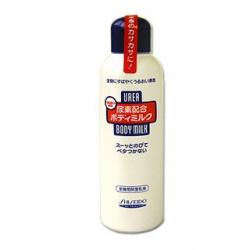 Shiseido UREA body milk 150 ml.โลชั่นบำรุงผิวแห้งกร้านให้เนียนนุ่มได้ง่ายๆ ไม่มีกลิ่น ใช้แล้วชอบกันทุกคน ดีมากๆจากญี่ปุ่นค่ะ