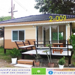 2-009 บ้านน็อคดาวน์ - ทรงปั้นหยา - 4x6 เมตร