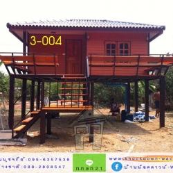 3-004 บ้านน็อคดาวน์ - ทรงปั้นหยา - 4x6 เมตร
