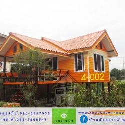 4-002 บ้านน็อคดาวน์ - ทรงจั่ว - 4x6 เมตร