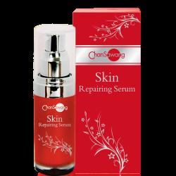 สกิน รีแพร์ริ่ง ซีรั่ม (Skin Repairing Serum)