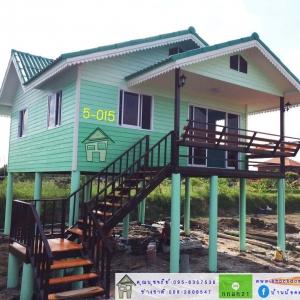 5-015 บ้านน็อคดาวน์ ทรงจั่วมุกซ้อน ยกสูง