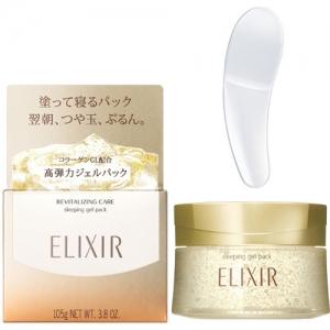 Shiseido ELIXIR Sleeping Gel Pack 105 g. เจลบำรุงก่อนนอน บำรุง ฟื้นฟูผิวให้นุ่ม กระชับ แลดูอ่อนกว่าวัยค่ะ
