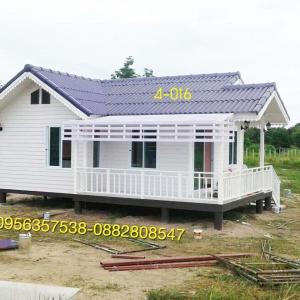 4-016 บ้านน็อคดาวน์ ทรงจั่วมุกซ้อน