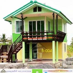 5-004 บ้านน็อคดาวน์ - บ้านหลังใหญ่