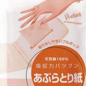 กระดาษซับมัน shiseido pocket oil blotting paper 150 แผ่น
