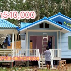 5-010 บ้านน็อคดาวน์ - ทรงจั่วมุกซ้อน