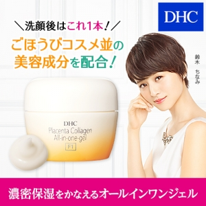 DHC Placenta Collagen All in one gel 100 g. ครีมบำรุงที่เพิ่มความยืดหยุ่นและบำรุงหน้าให้กระจ่างใส