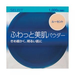 Shiseido selfit loose powder 15g แป้งฝุ่นโปร่งแสงเนื้อละเอียด ใช้สำหรับปัดหลังการทารองพื้นค่ะ