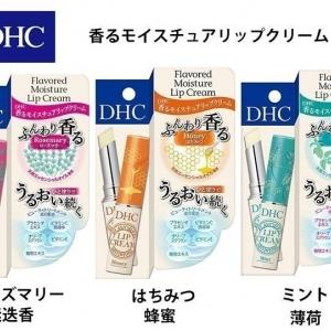 DHC Lip Flavored Moisture Lip Cream 1.5 g มีให้เลือกหลายกลิ่นค่ะ