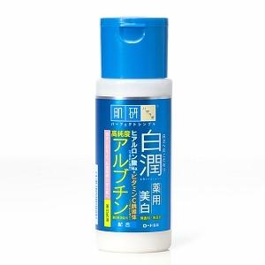 Hadalabo Arbutin and Vitamin C milk lotion 140 ml. น้ำนมบำรุงขวดฟ้า ช่วยเก็บกักความชุ่มชื่น และบำรุงผิวให้ขาวขึ้นด้วยคุณค่าของอาบูตินและวิตามินซีค่ะ