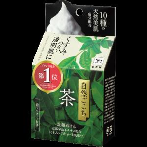 สบู่ชาเขียว cow brand 80 g. จากญี่ปุ่น พร้อมตาข่ายตีฟองในกล่องค่ะ