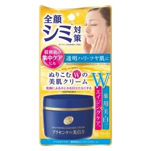 Meishoku Whitening Essence Cream 50 g. เมโชกุ ครีมบำรุงลดเลือนริ้วรอยและเพิ่มความกระจ่างใสให้กับใบหน้าค่ะ