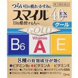 Lion Smile 40EX Gold 13 ml ยาหยอดตา บำรุงสายตารุ่นพรีเมี่ยมจากญี่ปุ่นค่ะ