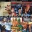 PS2: แผ่นเกมส์ / ดูรายละเอียดด้านใน thumbnail 24
