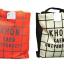 กระเป๋าผ้า 100100 thumbnail 1
