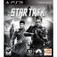 PS3: Star Trek (Z3) [ส่งฟรี EMS] thumbnail 1