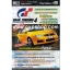 Book: Gran Turismo 4 thumbnail 1