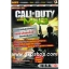 Book: Call of Duty Modern Warfare 3 thumbnail 1