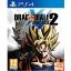PS4: Dragonball Xenoverse 2 (Z3) [ส่งฟรี EMS] thumbnail 1