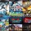 External HDD 500GB + Games PS3 Vol.9 (CFW3.55+) [ส่งฟรี EMS] thumbnail 7