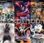 PS2: แผ่นเกมส์ / ดูรายละเอียดด้านใน thumbnail 5