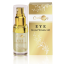 อายลิฟท์ (Eye Revital Wrinkle Lift) thumbnail 1