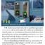 เครื่องสแกนลายนิ้วมือ ควบคุมประตู ZK F18 พร้อม Access Control System thumbnail 3
