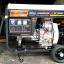 เครื่องยนต์ปั่นไฟดีเซล 5 KW. LUTIAN รุ่น LT-5D-GF thumbnail 2