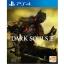 PS4: Dark Soul 3 (Z2) [ส่งฟรี EMS] thumbnail 1