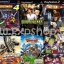 PS2: แผ่นเกมส์ / ดูรายละเอียดด้านใน thumbnail 10