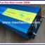 อินเวอร์เตอร์ โซล่าเซลล์ Inverter 3000W Pure Sine Wave Inverter LCD Display 6000W Peak เครื่องแปลงไฟ 24VDC เป็นไฟฟ้าบ้าน 220VAC/50Hz (สินค้าPre-Order) thumbnail 2