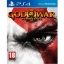 PS4: God of War 3 Remaster (Z1) [ส่งฟรี EMS] thumbnail 1