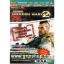Book: Call of Duty Modern Warfare 2 thumbnail 1
