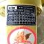 ปั๊มน้ำเพลาลอยเหล็กหล่อแรงดันสูง R-TEC 4 * 3 นิ้ว รุ่น RTM2-100*80N thumbnail 6