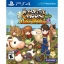PS4: Harvest Moon : Light of Hope Special Edition (Z3) [ส่งฟรี EMS] thumbnail 1