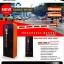 ไม้แขนกั้นรถยนต์ HIP CMHD363 thumbnail 1