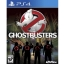 PS4: Ghostbuster (Z3) [ส่งฟรี EMS] thumbnail 1