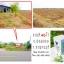 ที่ดิน ภบท5 บ่อพลอย กาญจนบุรี 45 ไร่ ราคาถูก thumbnail 1