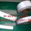 ผ้าสะท้อนแสง 3m-8912 (Scotchlite Reflective Material) thumbnail 1