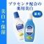 Meishoku White Moisture Milk + placenta 158 ml. น้ำนมบำรุง ลดรอยจุดด่างดำ เพิ่มความขาว ใส ให้กับใบหน้า จากญี่ปุ่นค่ะ thumbnail 1