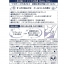Happy Deo Deodorant roll on 45 ml โรลออน ระงับกลิ่นกาย กลิ่นติดทน หอมยาวนาน จากญี่ปุ่นค่ะ thumbnail 5