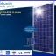แผงโซล่าเซลล์ Schutten Solar Cell Poly-crystalline module 130W มาตราฐาน TUV IEC CE แผงโซล่าเซลล์อายุการใช้งานนาน 25 ปี thumbnail 1
