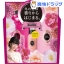 เซ็ตแชมพู+ครีมนวด Shiseido Ma cherie 380 ml.x2 ขวดใหญ่ แพคเกจ Limited Edition แถมสบู่อาบน้ำขวด 30 ml. thumbnail 2