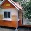 1-010 บ้านน็อคดาวน์ - ขนาด 3x5 เมตร thumbnail 16